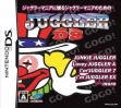 logo Emulators Juggler DS